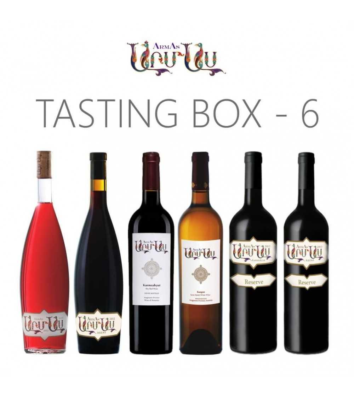 Tastig Box Armas Wines - 3 bottles