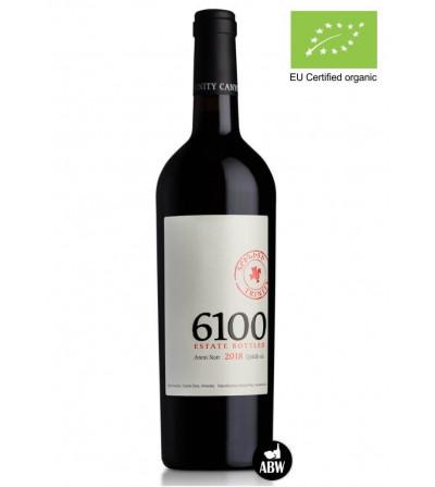 Klassieke rode droge wijn fles van Karas