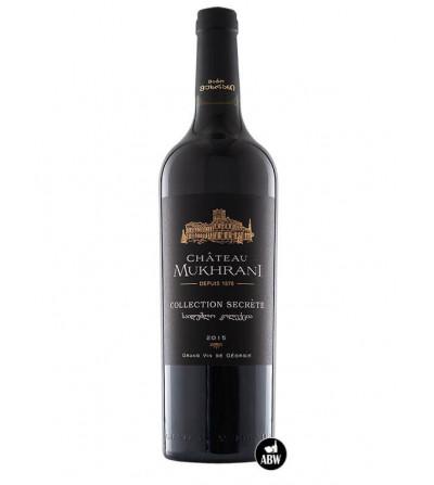 Georgian Red Wine