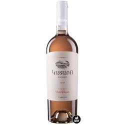 Kataro rosé Wijn